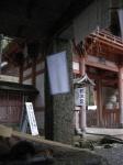 日吉・西本宮20