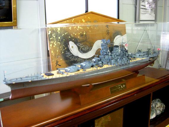 戦艦大和展示室04