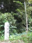 大和神社-祖霊社04