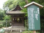 大和神社-祖霊社06