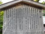 愛宕山登山00-05