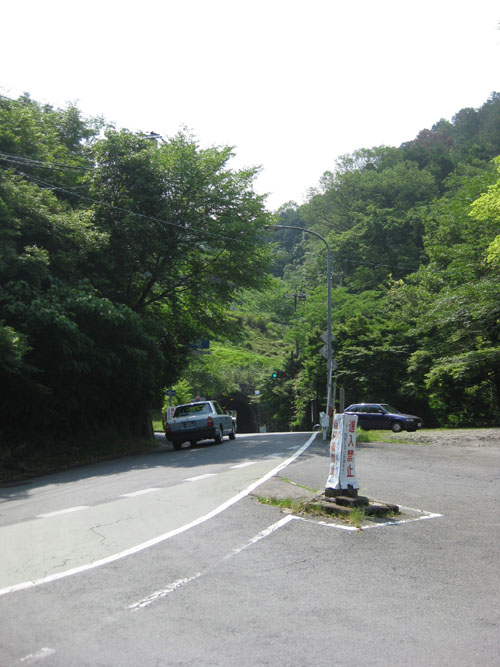 愛宕山登山00-04