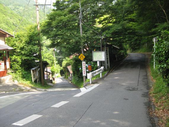 愛宕山登山00-10