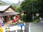 愛宕山登山00-06