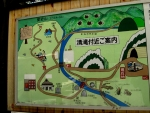 愛宕山登山00-09