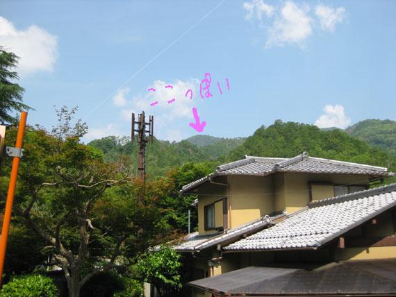 愛宕山登山00-08-02