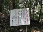 愛宕山登山01-11