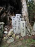 愛宕山登山2-04