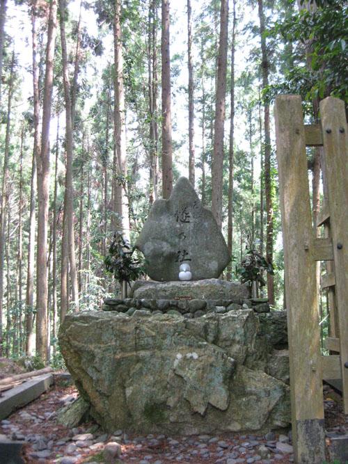 愛宕山登山2-12