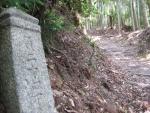 愛宕山登山3-10