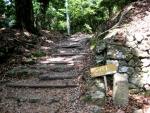 愛宕山登山3-21