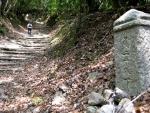 愛宕山登山3-29