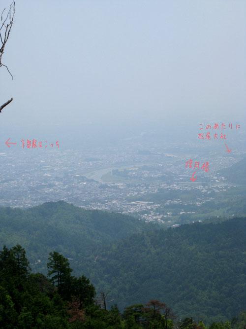 愛宕山登山4-14