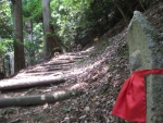 愛宕山登山4-33