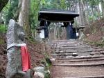 愛宕山登山6-17