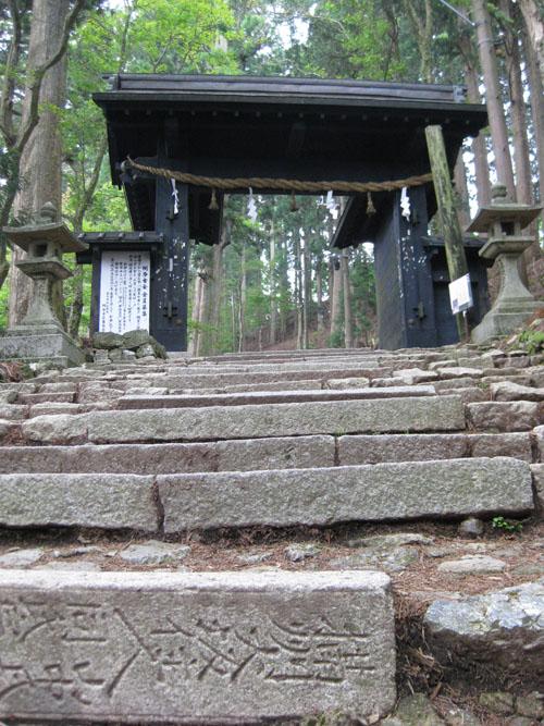 愛宕山登山6-18
