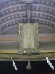 愛宕神社-本殿(京都)18