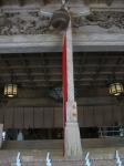 愛宕神社-本殿(京都)23