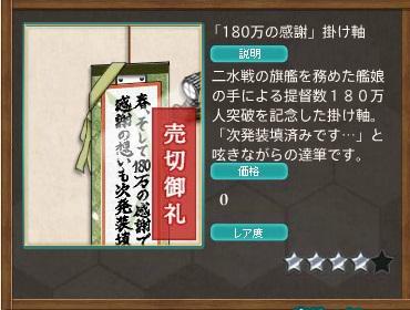 kanbura_20140328-200842-27.jpg
