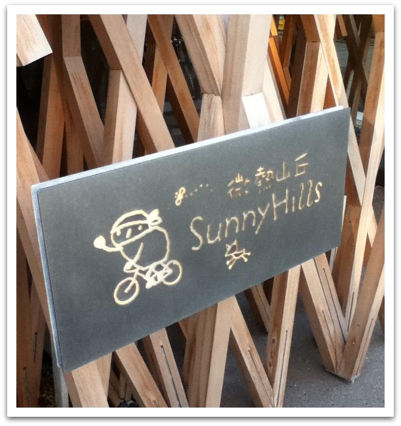 SEP sunnyhills 3
