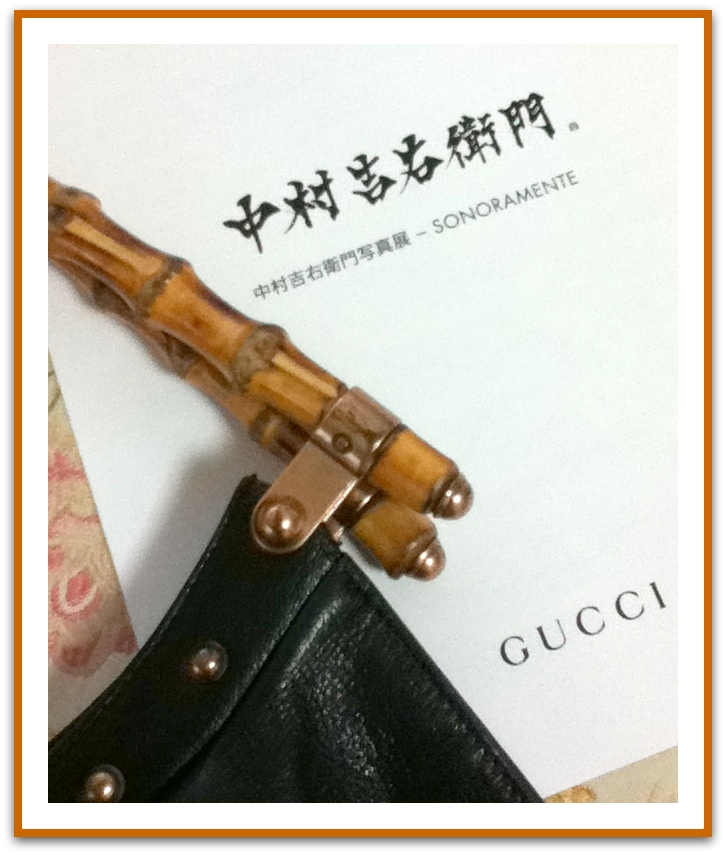 SEP GUCCI