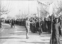 1280px-Flag_procession_of_citizen_in_Nanking01.jpg