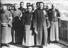 Nanking_Autonomous_Commission_members_at_ceremony.jpg