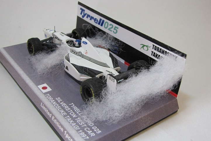 025 TT 7