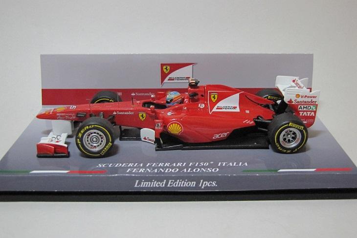 F150 FA 17