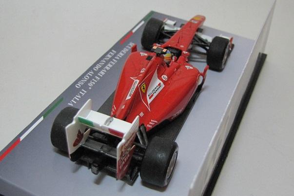 F150 FA 23