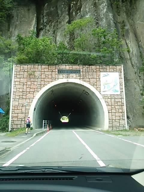 飛騨高山トンネル