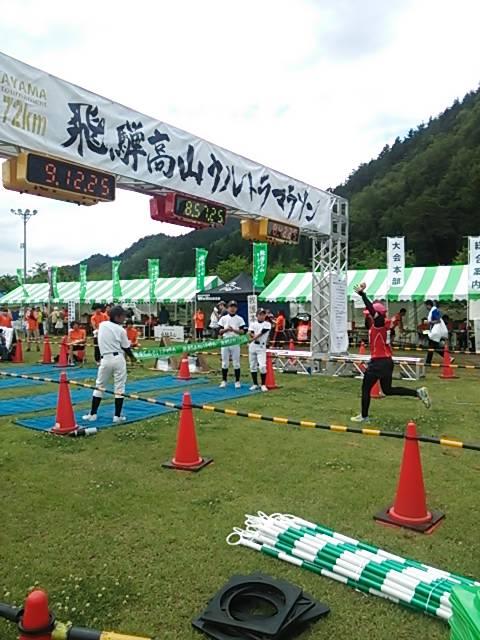 飛騨高山100キロ女子1位