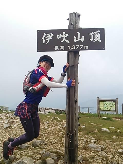 伊吹山山頂曇りジャンプ