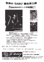 flyer_140614_broxy
