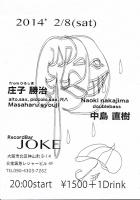 20140208 joke