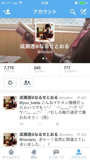 20140618-2.jpg