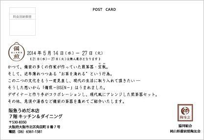 umedahankyu_05.jpg