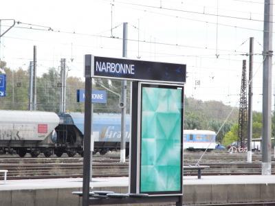 ナルボンヌ駅2