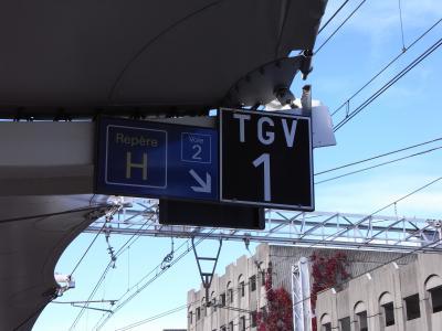 TGV・駅の表示