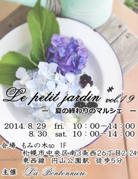 3_20140829004534ee8.jpg