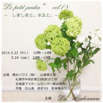5_20140523012801427.jpg