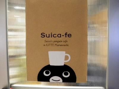 Sioca-fe