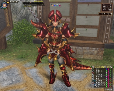 青き刀神03