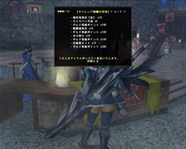 技巧武器01