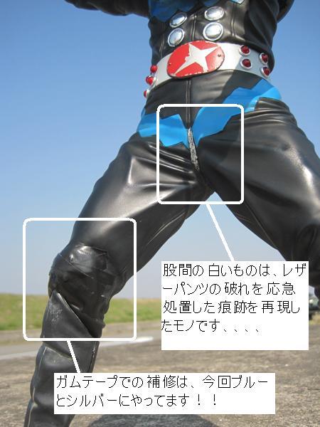 IMG_0316.jpg