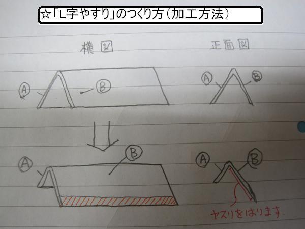 IMG_0417.jpg