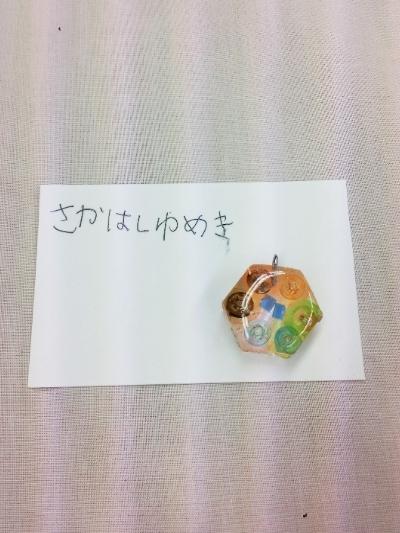 20140727_08.jpg