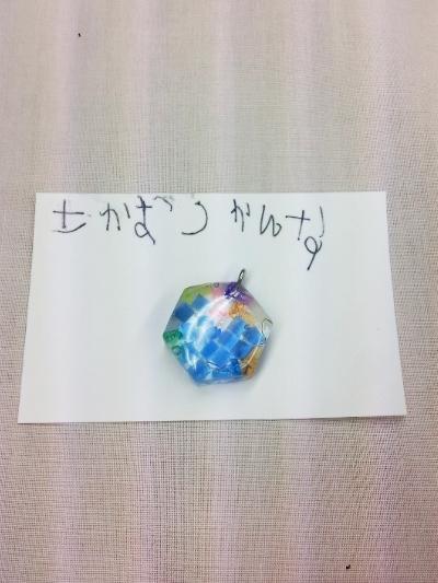 20140727_09.jpg