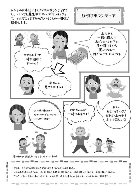 201404betu2.jpg