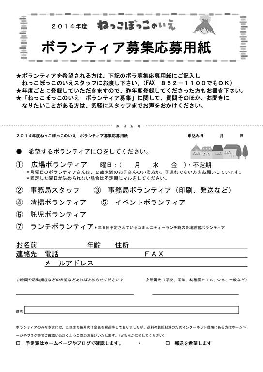 201404bora1.jpg